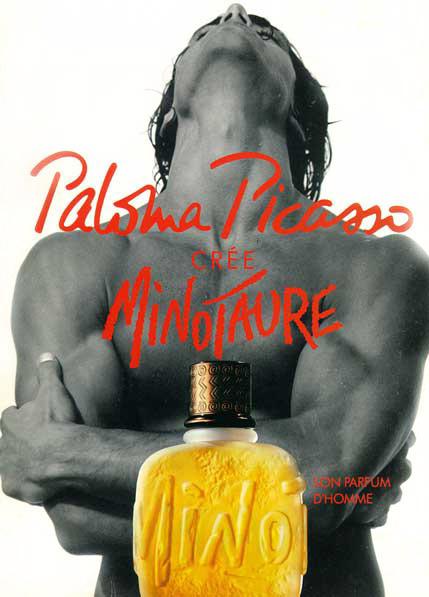 Paloma Picasso Палома Пикассо мужской парфюм духи туалетная вода парфюмированная винтажная +купить
