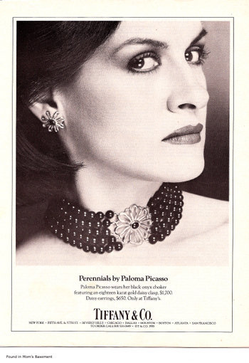 Paloma Picasso Палома Пикассо духи парфюм туалетная вода Тиффани Tiffany магазин подарок +купить