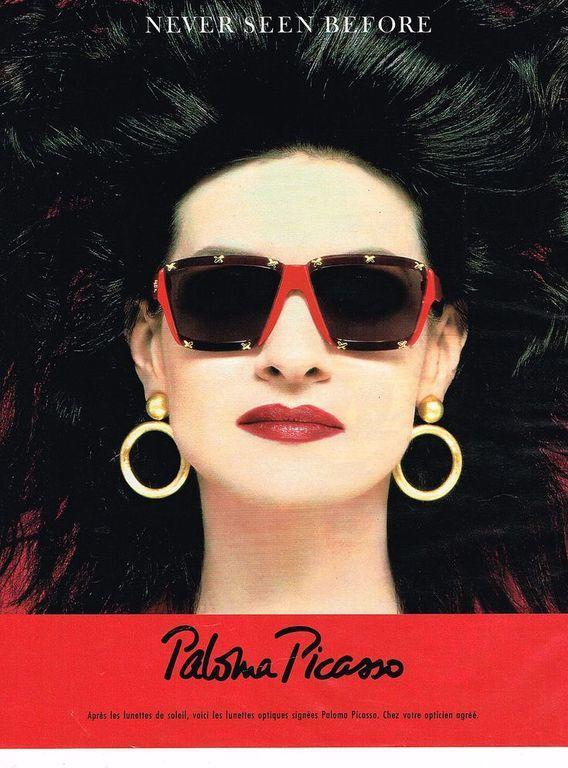 духи Paloma Picasso Палома Пикассо купить парфюм туалетная вода парфюмированная винтажная +купить