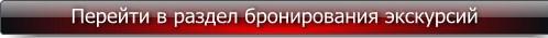 Московский Музей Парфюмерии - Необычный Музей, Экскурсии - дегустации, Парфюмерное искусство