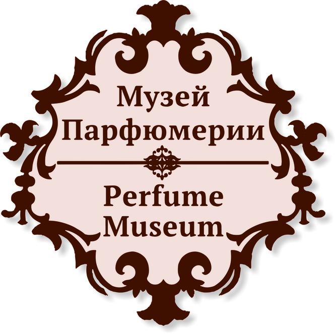 Московский Музей Парфюмерии - лучшие духи мира, легендарные французские духи, парфюмерное искусство